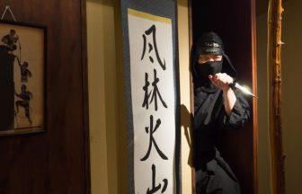 忍者体験, 手裏剣道場 新宿 忍者からくり屋敷